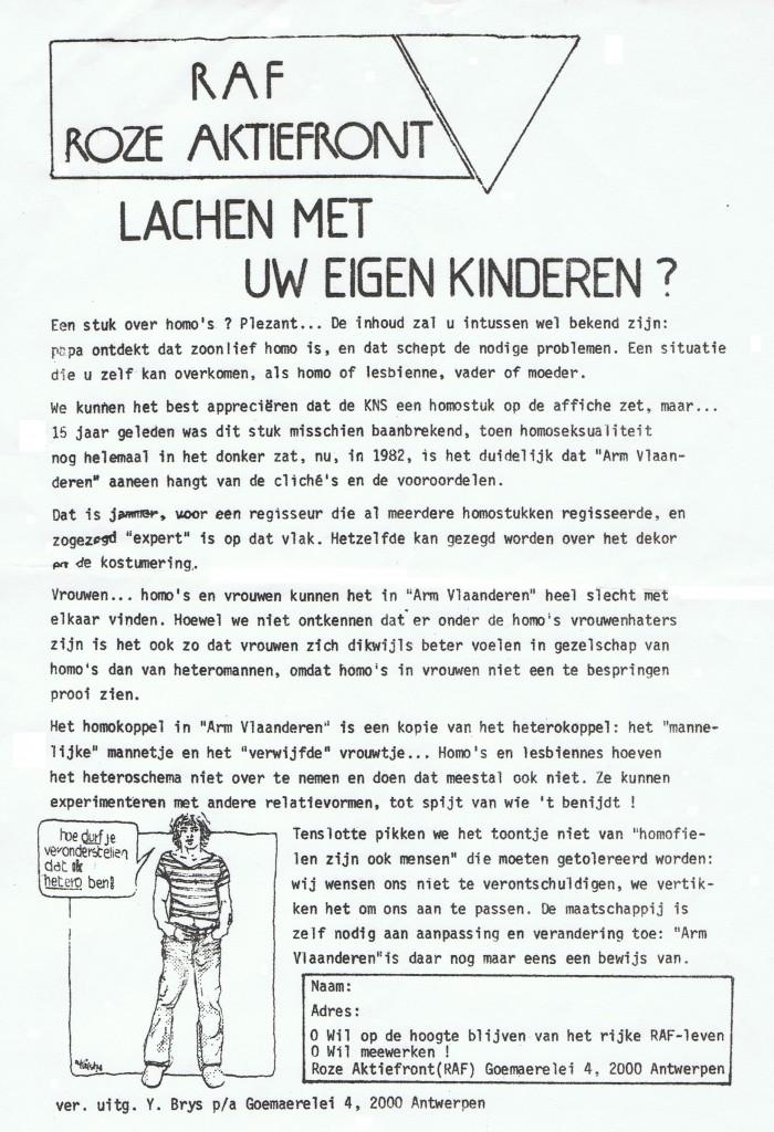 1982_Lachen met uw eigen kinderen
