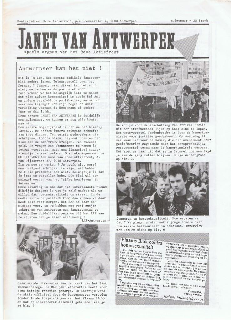 1983_Janet Van Antwerpen