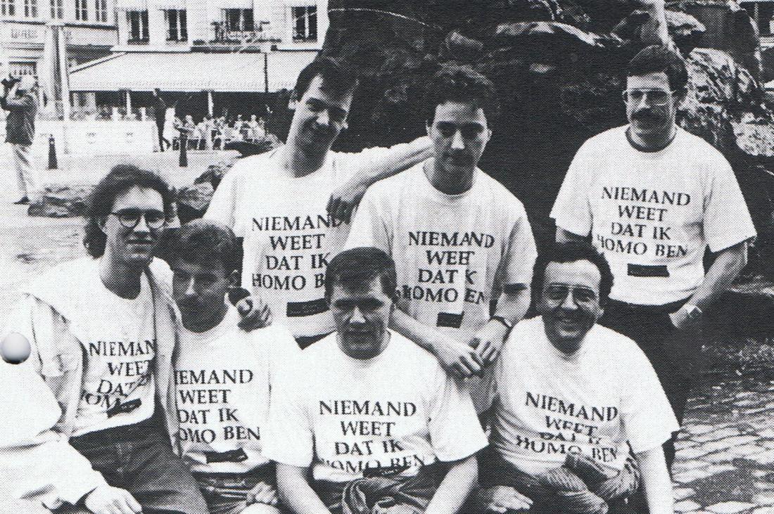 1991_T Shirt0001